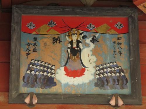 神宮寺ー26
