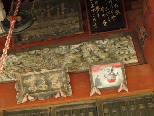 神宮寺ー27
