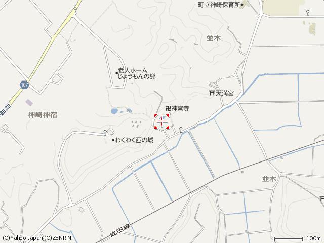 神宮寺ー61