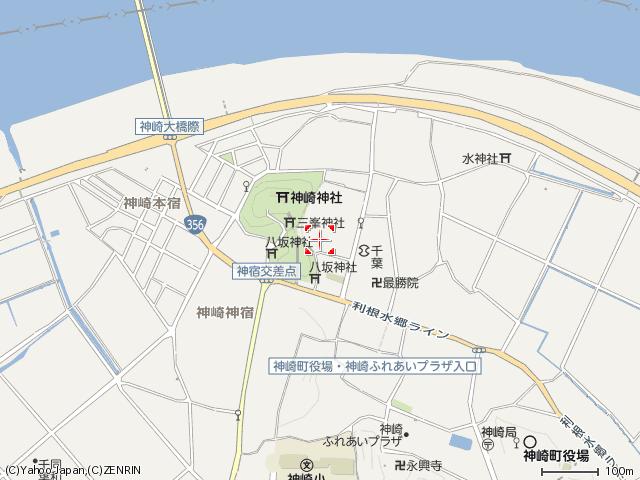 神崎神社ー68