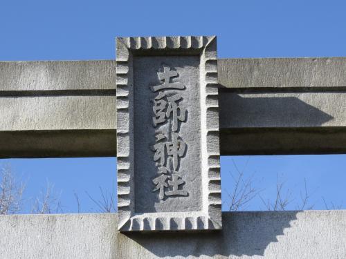 土師神社ー17