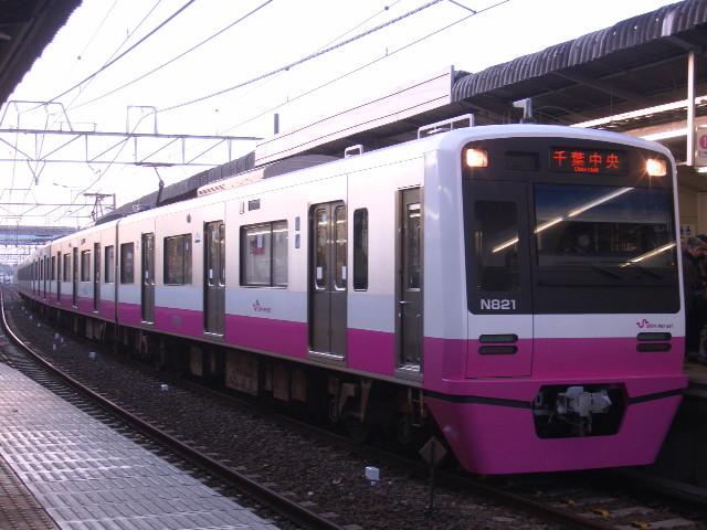 PIC_3455.jpg