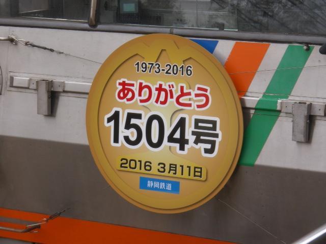 PIC_5322.jpg