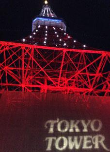 201612birthday in tokyo tower7