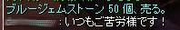 SS20160103_001.jpg