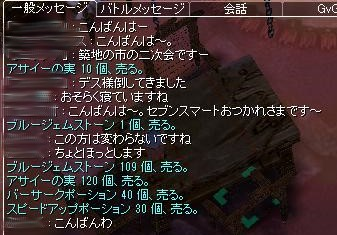 SS20160117_001.jpg