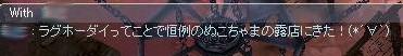 SS20160206_001.jpg