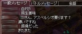 SS20160206_002.jpg