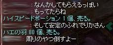SS20160228_002.jpg