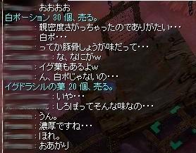 SS20160228_003.jpg