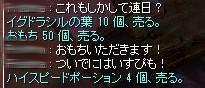 SS20160228_004.jpg