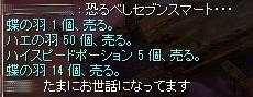 SS20160305_001.jpg