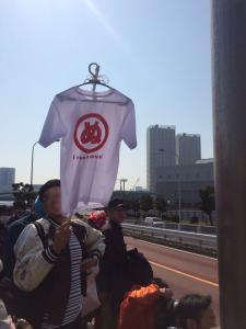 東京マラソン応援
