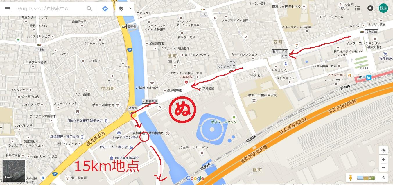 横浜マラソン応援ポイント1