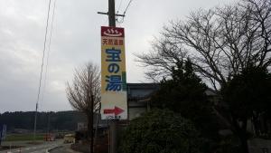 20160111_125308.jpg