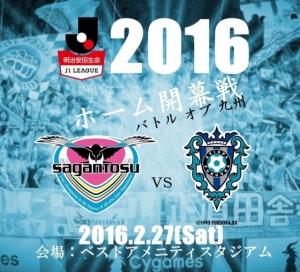 20160119012141f69.jpg