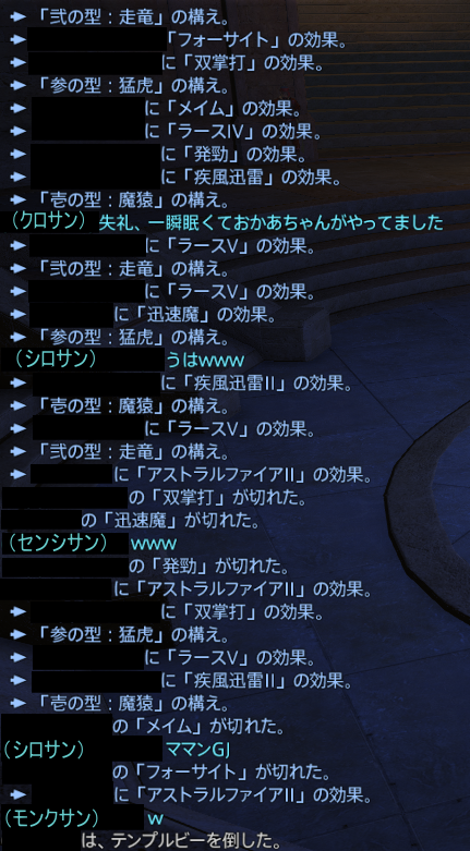 20150222_001.png