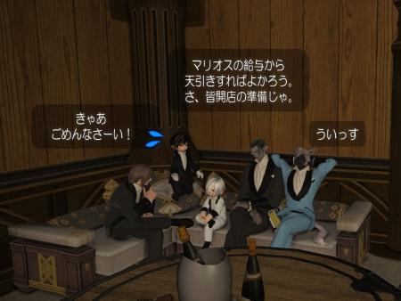 20160301_004.jpg