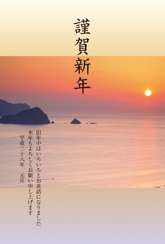 jp16t_en_0016 (541x800)