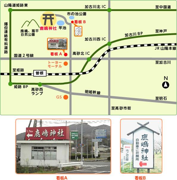 map_201602131418059d1.jpg