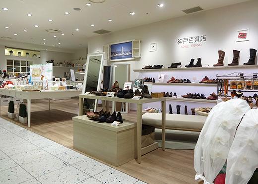 shop-20151113_130037-img.jpg