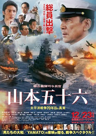 Yamamoto Poster