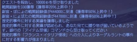 020416 215910