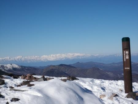 151209黒斑山~仙人岳 (36)s