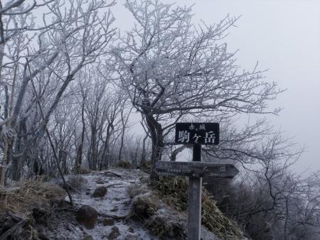 151229黒檜山 (4)s