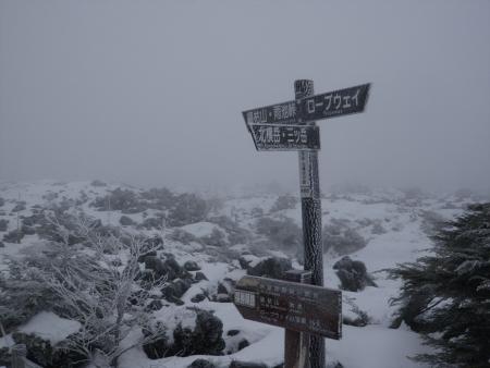 160107北横岳 (1)s