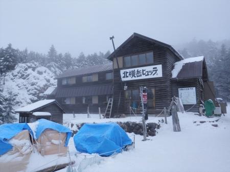 160107北横岳 (2)s