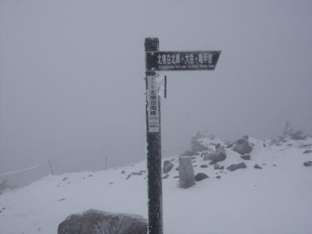160107北横岳 (7)s