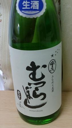 160206茶臼山 (17)s