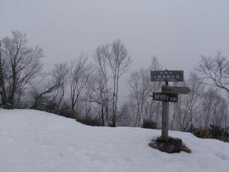 160221黒檜~篭山 (11)s