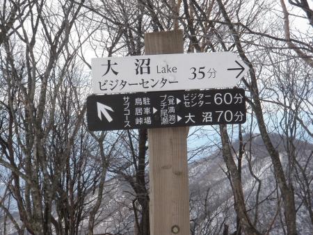 160221黒檜~篭山 (22)s
