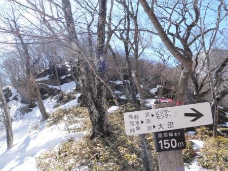 160221黒檜~篭山 (24)s