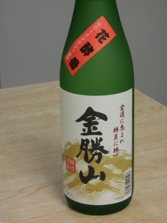 160227金勝山(小川町) (12)s