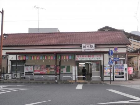 160305越生~高麗 (1)s