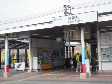 160305越生~高麗 (26)s