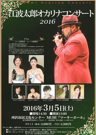 001_20160113105351c9b.jpg