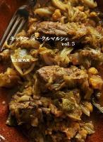 表紙仮(2)