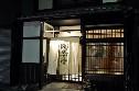 21京都のはなし