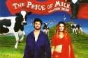 37ミルクのお値段