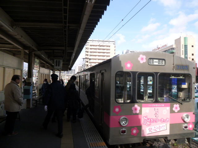 P1070110.jpg