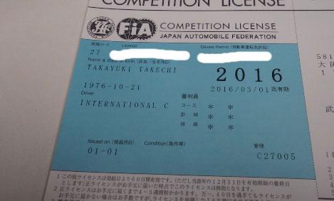 20151221KK.jpg