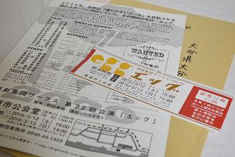 20160311_001