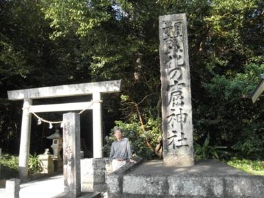 イザナミ神社小 2