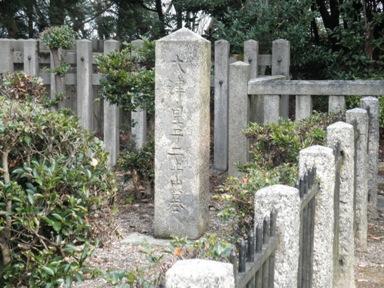 大津皇子墓