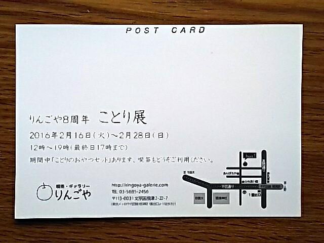 20160123121119df4.jpg