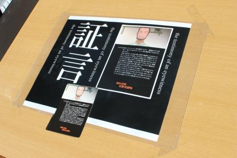 2015syoukei-02.jpg